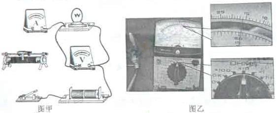 灯泡接线实物连接图