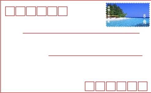 邮票边框长方形
