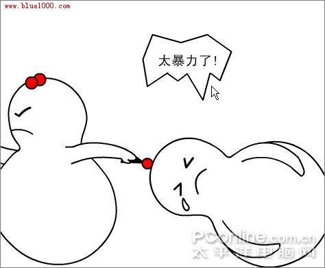 表情动画-flash课件吧()